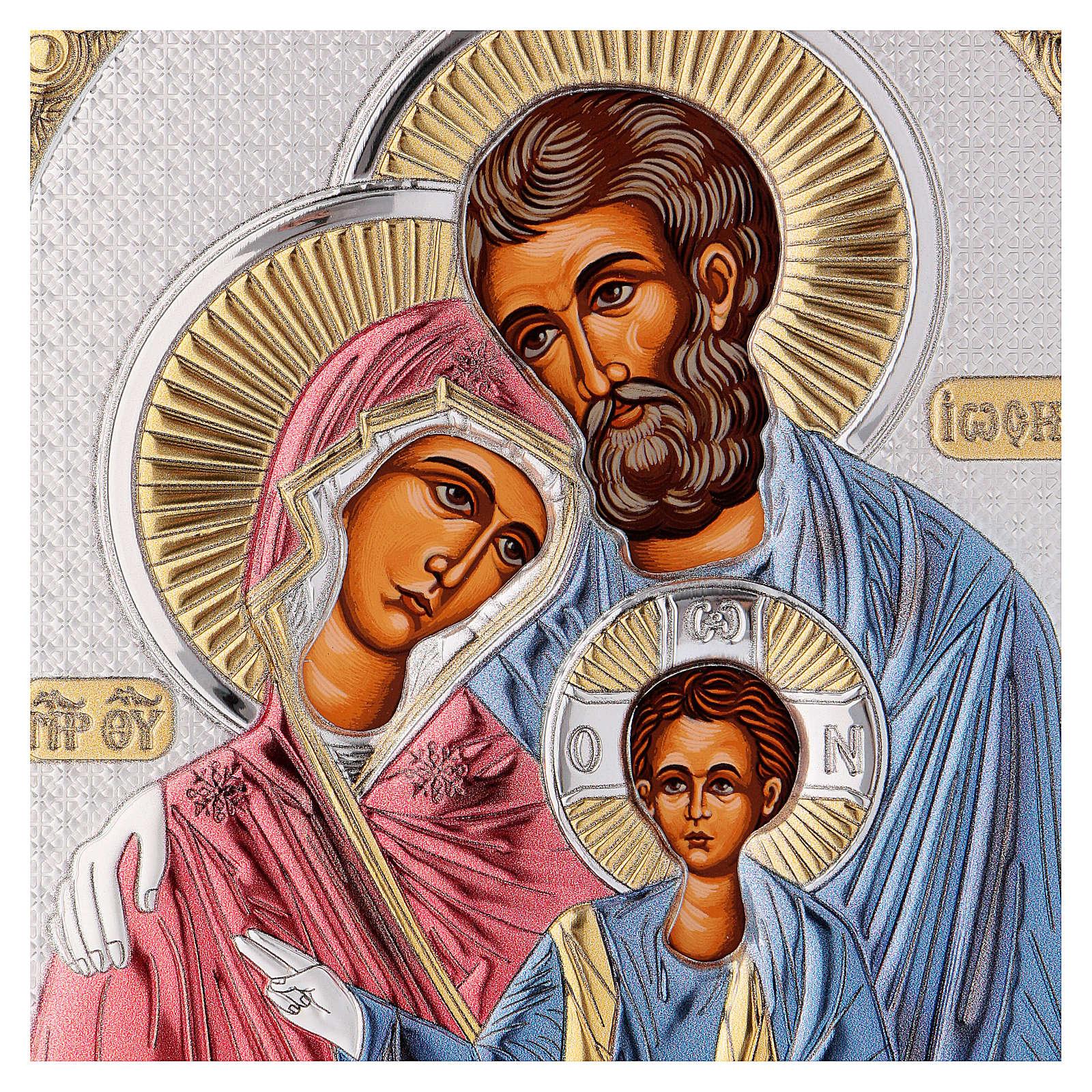 Icône sérigraphiée Sainte Famille argent 4
