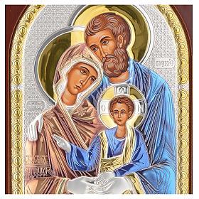Icona serigrafata Sacra Famiglia argento s4