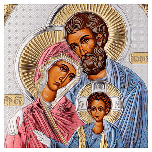 Ikona serigrafowana Święta Rodzina srebro 2
