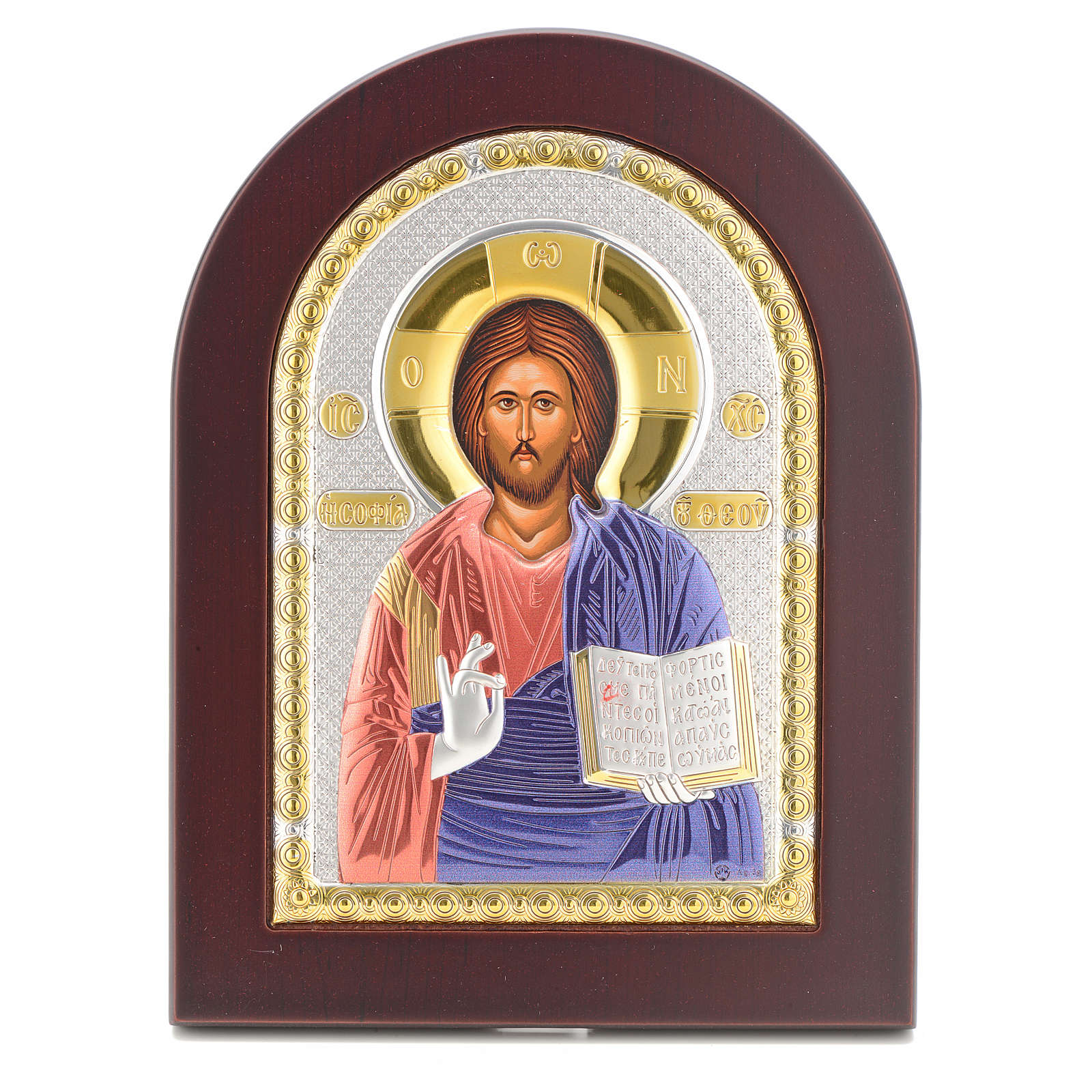 Christ with open book icon in silver, silkscreen printing 4