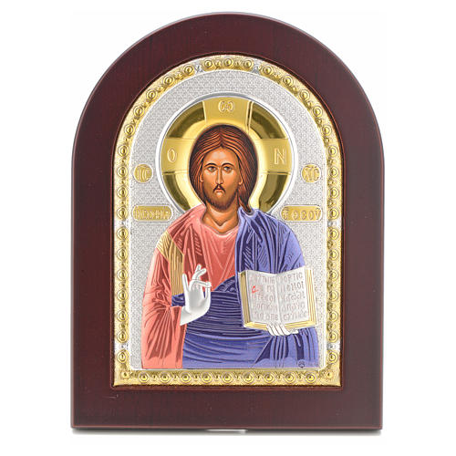 Christ with open book icon in silver, silkscreen printing 1