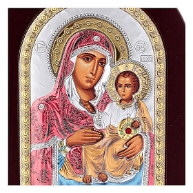 Virgin Mary of Jerusalem icon in silver, silkscreen printing s2