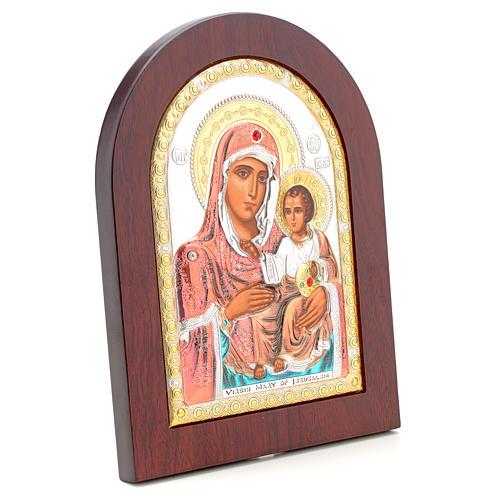 Icona serigrafata Vergine Maria Gerusalemme argento 2