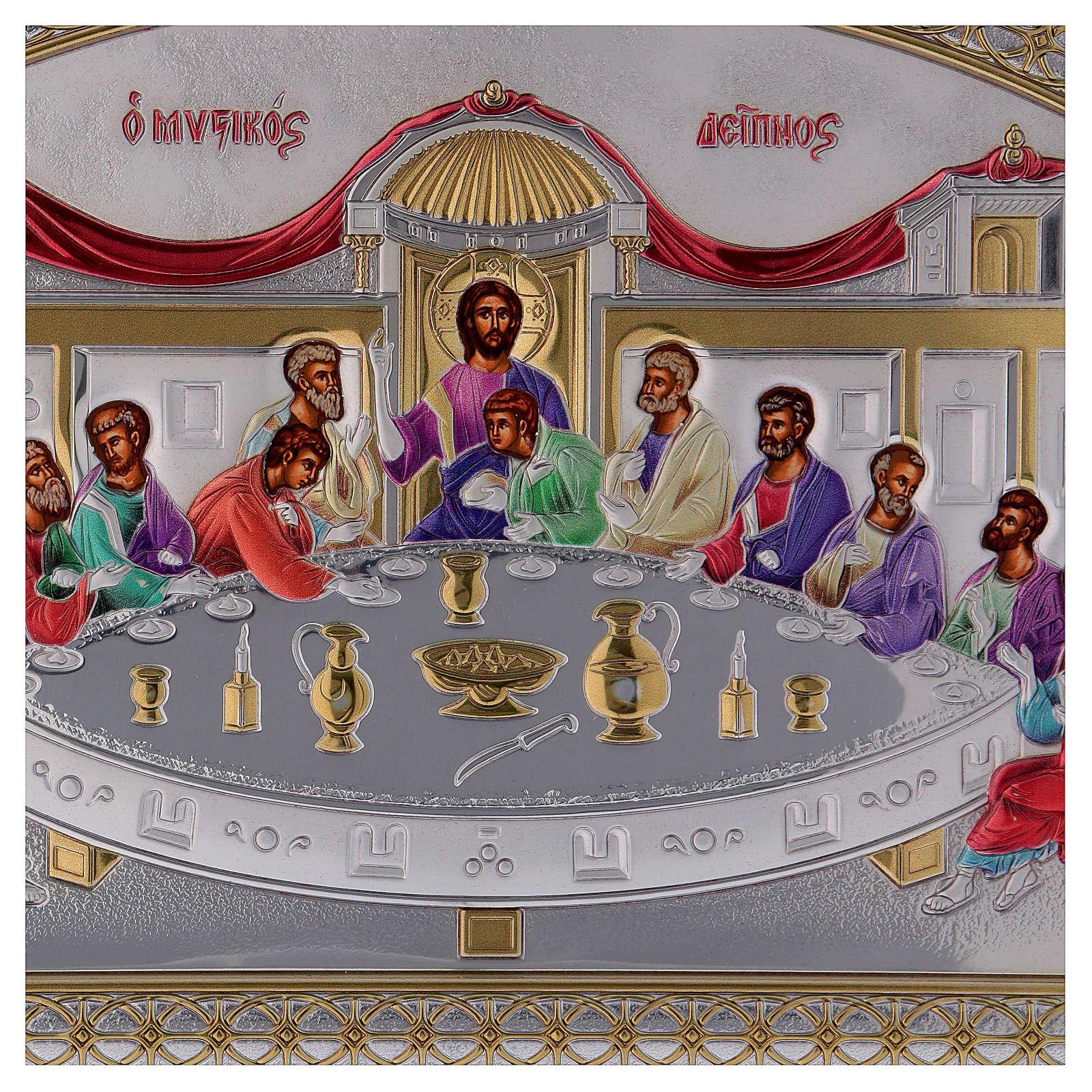 Icono serigrafiado Última Cena plata 4