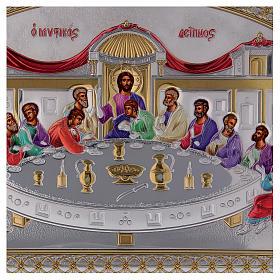 Icono serigrafiado Última Cena plata s2