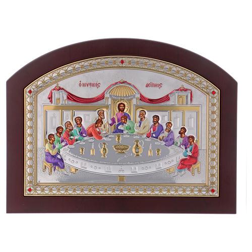 Icono serigrafiado Última Cena plata 1