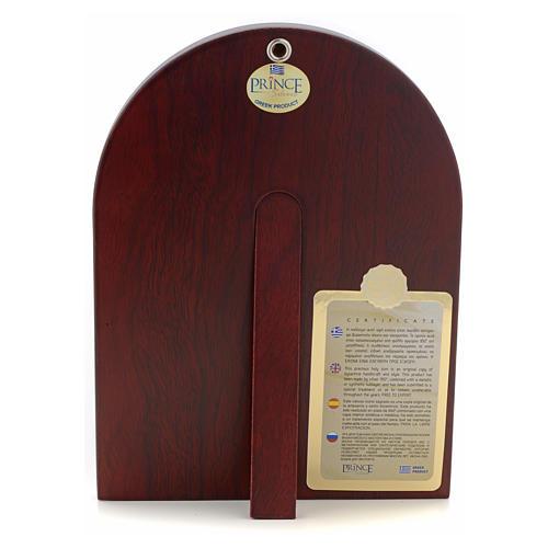 Icône sérigraphiée Vierge Marie Bethléem 3