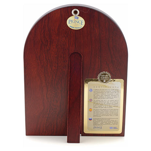 Holy Family icon, silkscreen printing arch shape 3