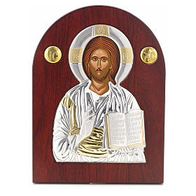 Ikona srebro serigrafowana łuk Chrystus s1