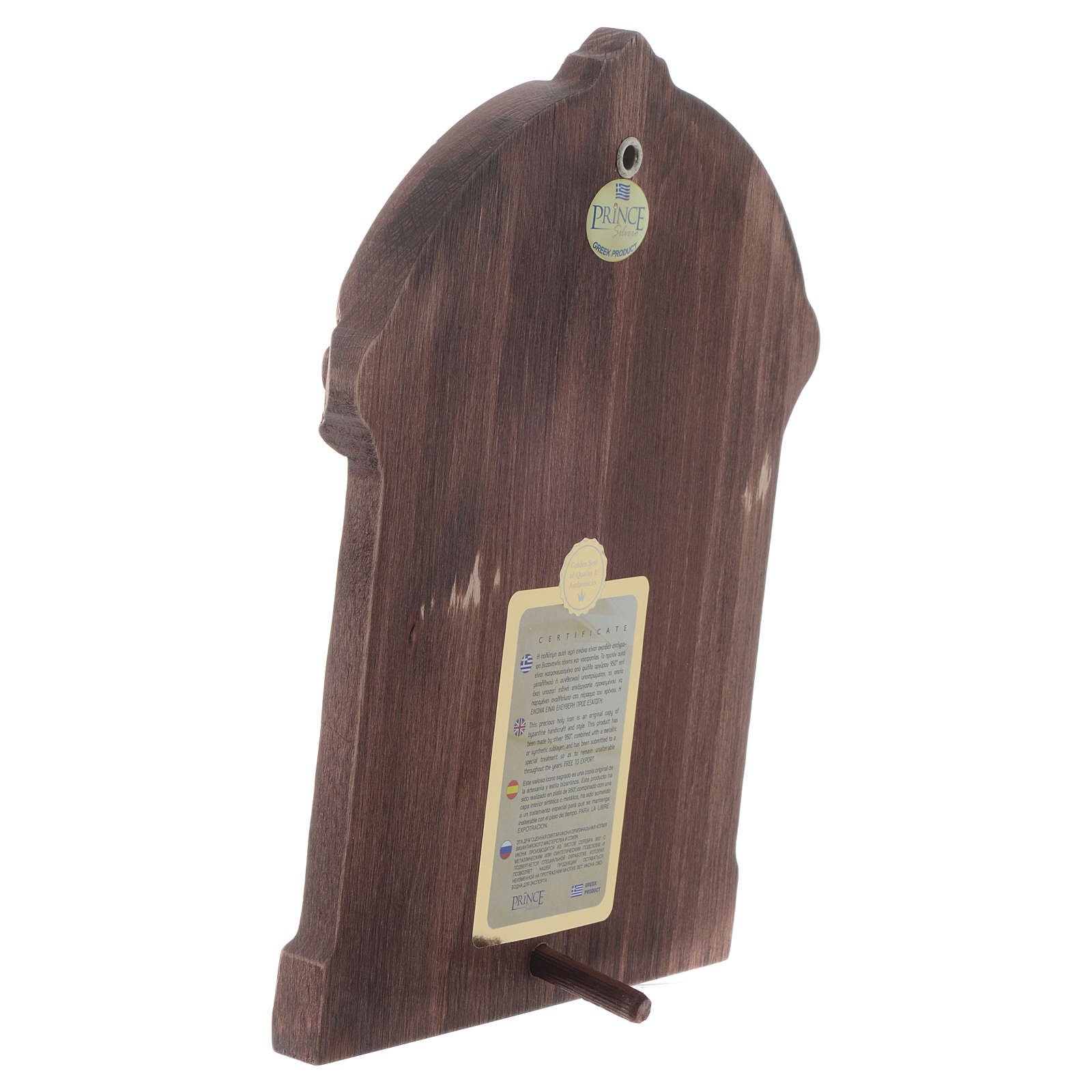 Icône sérigraphiée Marie de Jérusalem cadre bois 4