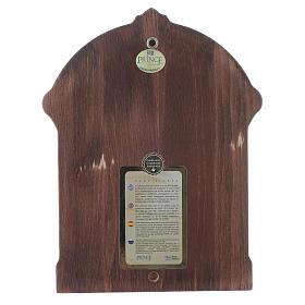 Icône sérigraphiée Marie de Jérusalem cadre bois s3