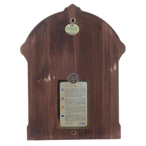 Icône sérigraphiée Marie de Jérusalem cadre bois 3