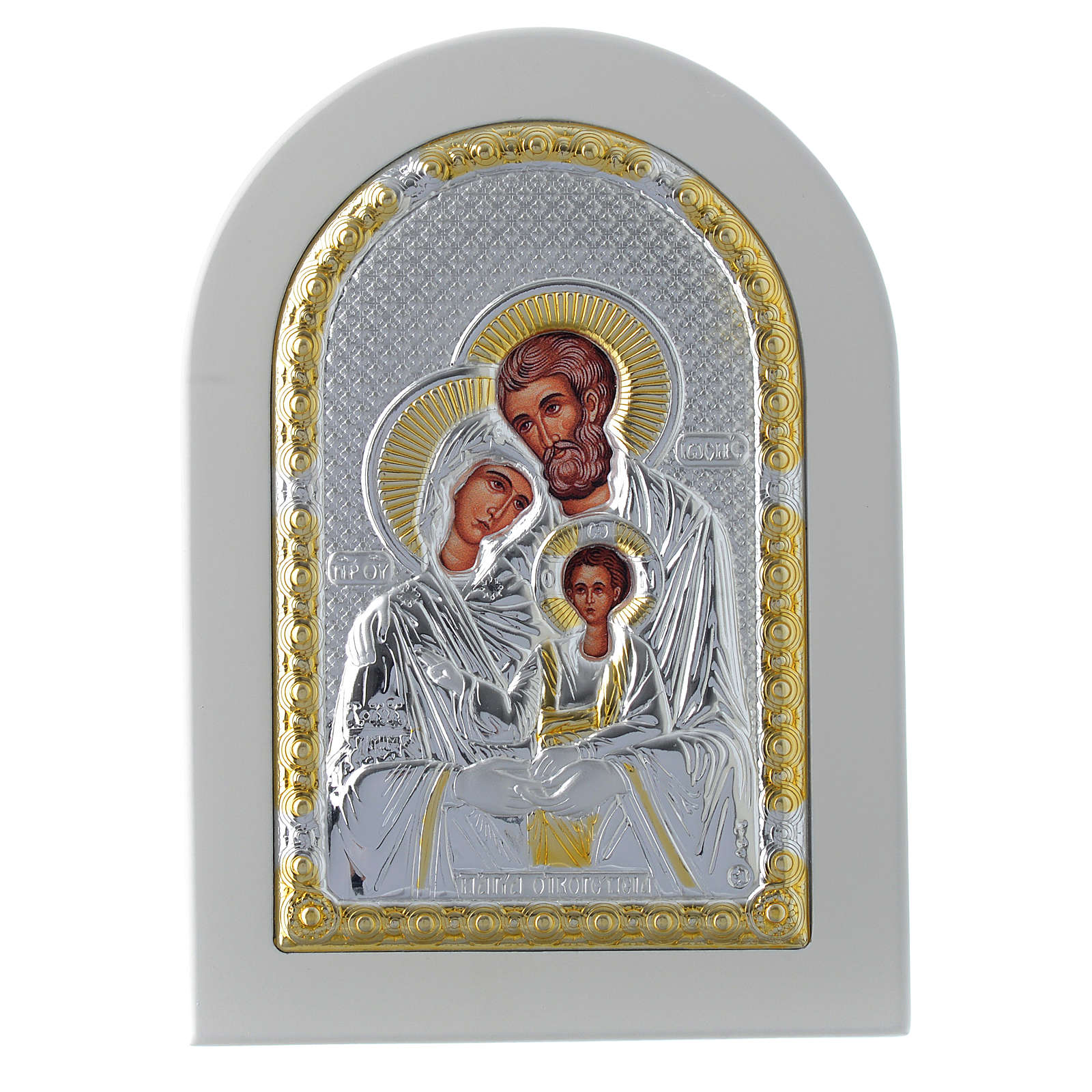 Greek silver icon The Holy Family, gold finish 14x10 cm 4