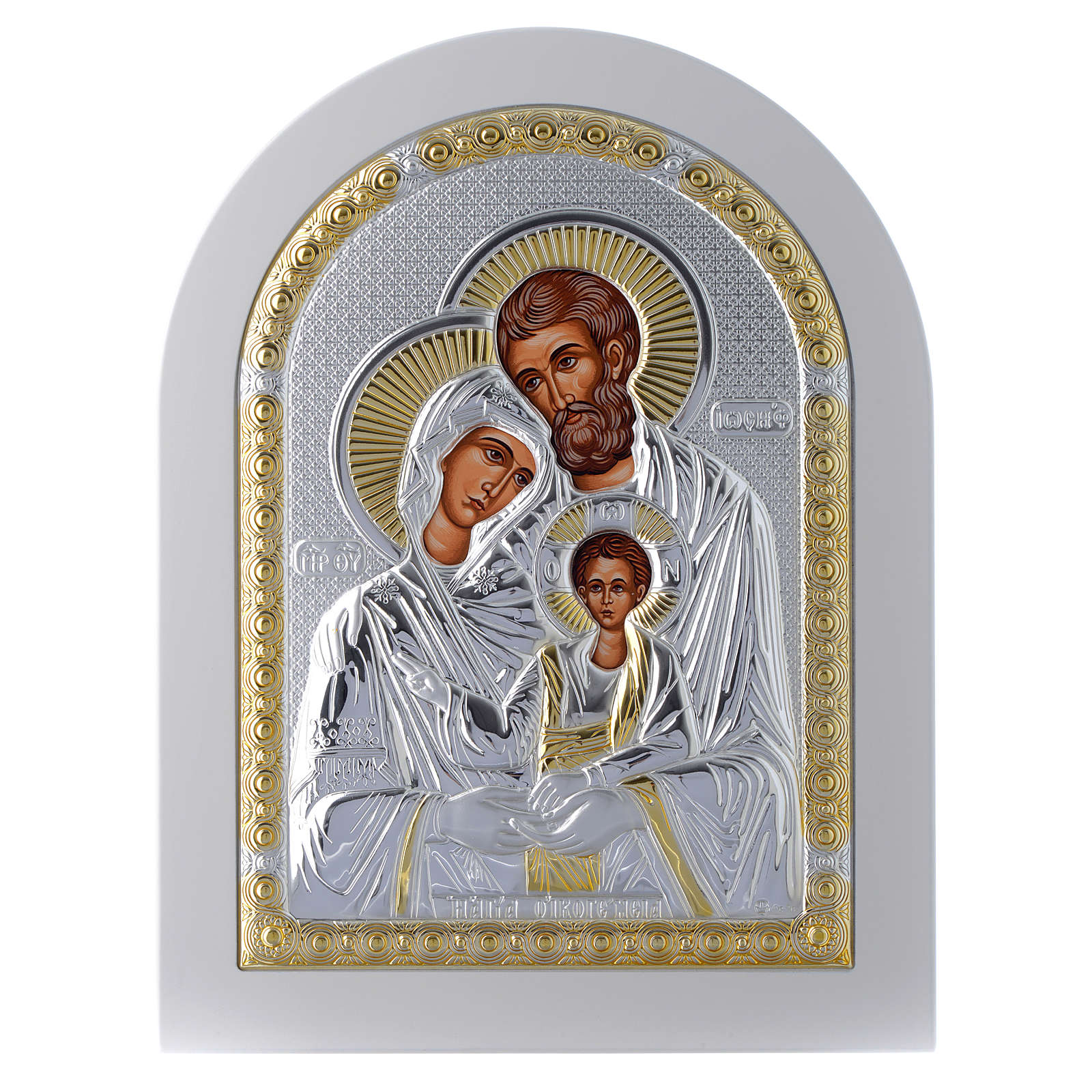 Icona Sacra Famiglia 24x18 cm argento 925 finiture dorate 4