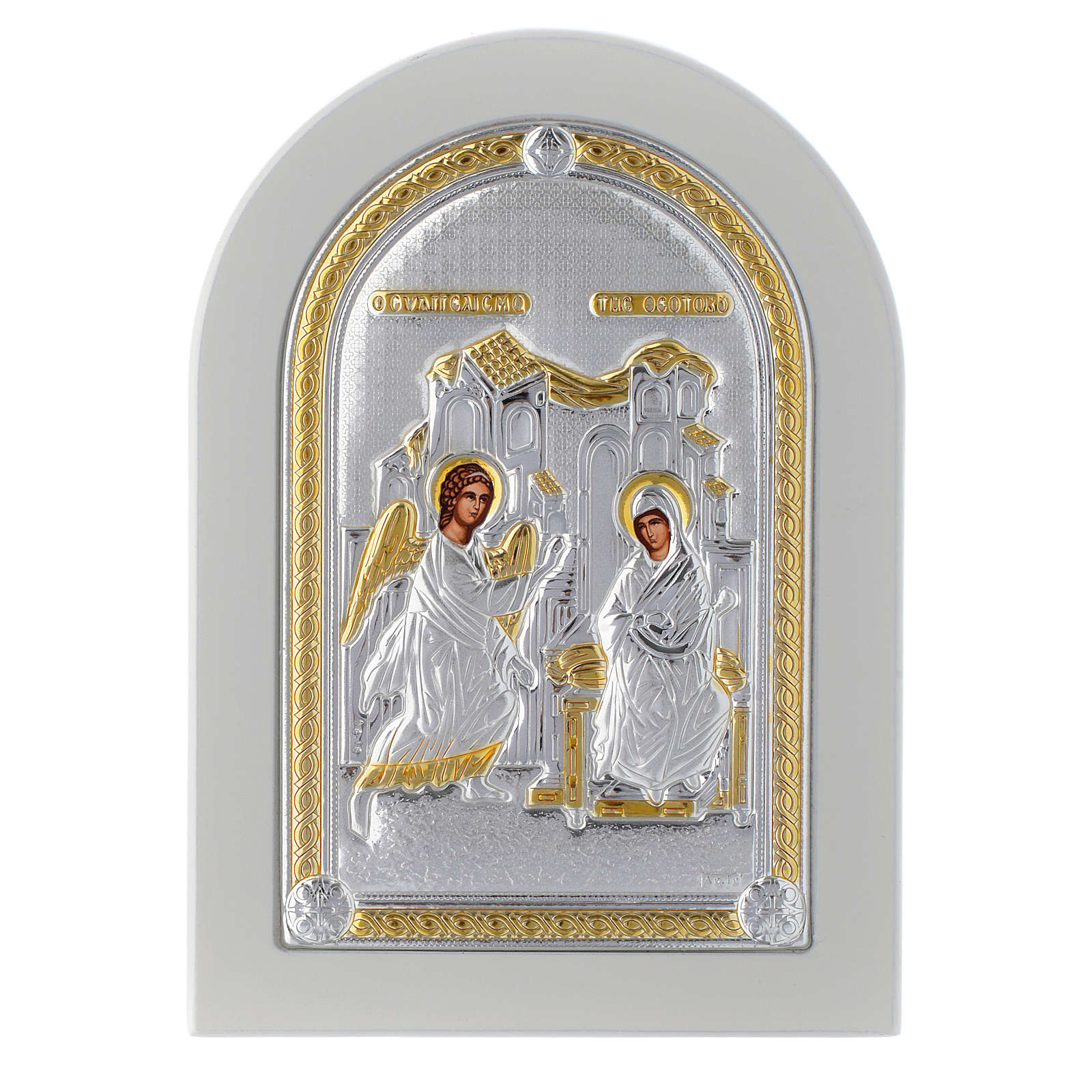 Greek silver icon Annunciation, gold finish 14x10 cm 4
