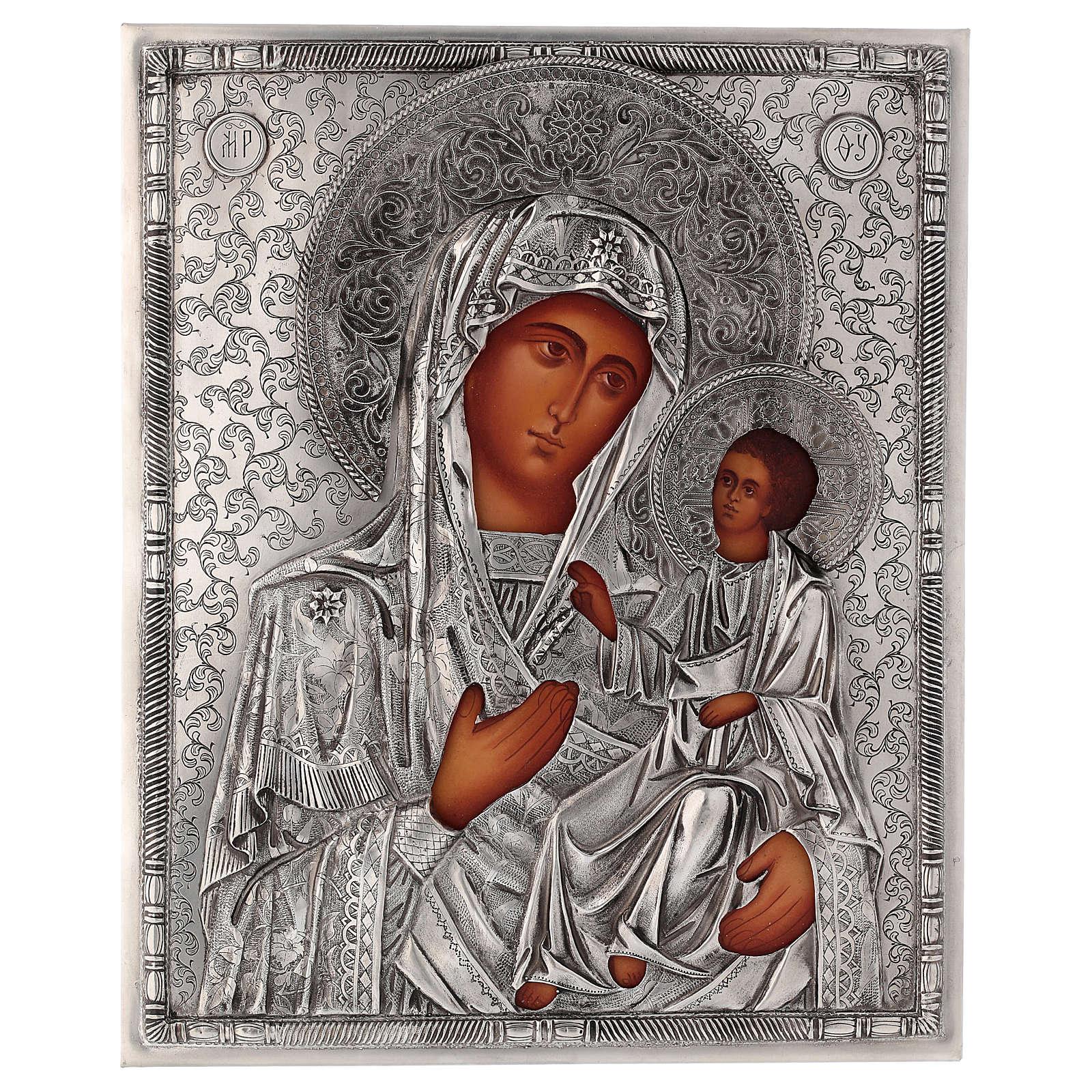 Icône Vierge d'Ivron avec riza peinte 25x20 cm Pologne 4