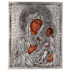 Icône Vierge d'Ivron avec riza peinte 25x20 cm Pologne s1