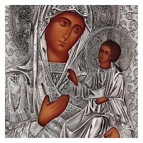 Icône Vierge d'Ivron avec riza peinte 25x20 cm Pologne s2