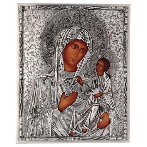 Icône Vierge d'Ivron avec riza peinte 25x20 cm Pologne 1