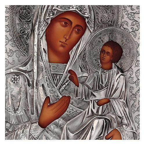 Icône Vierge d'Ivron avec riza peinte 25x20 cm Pologne 2