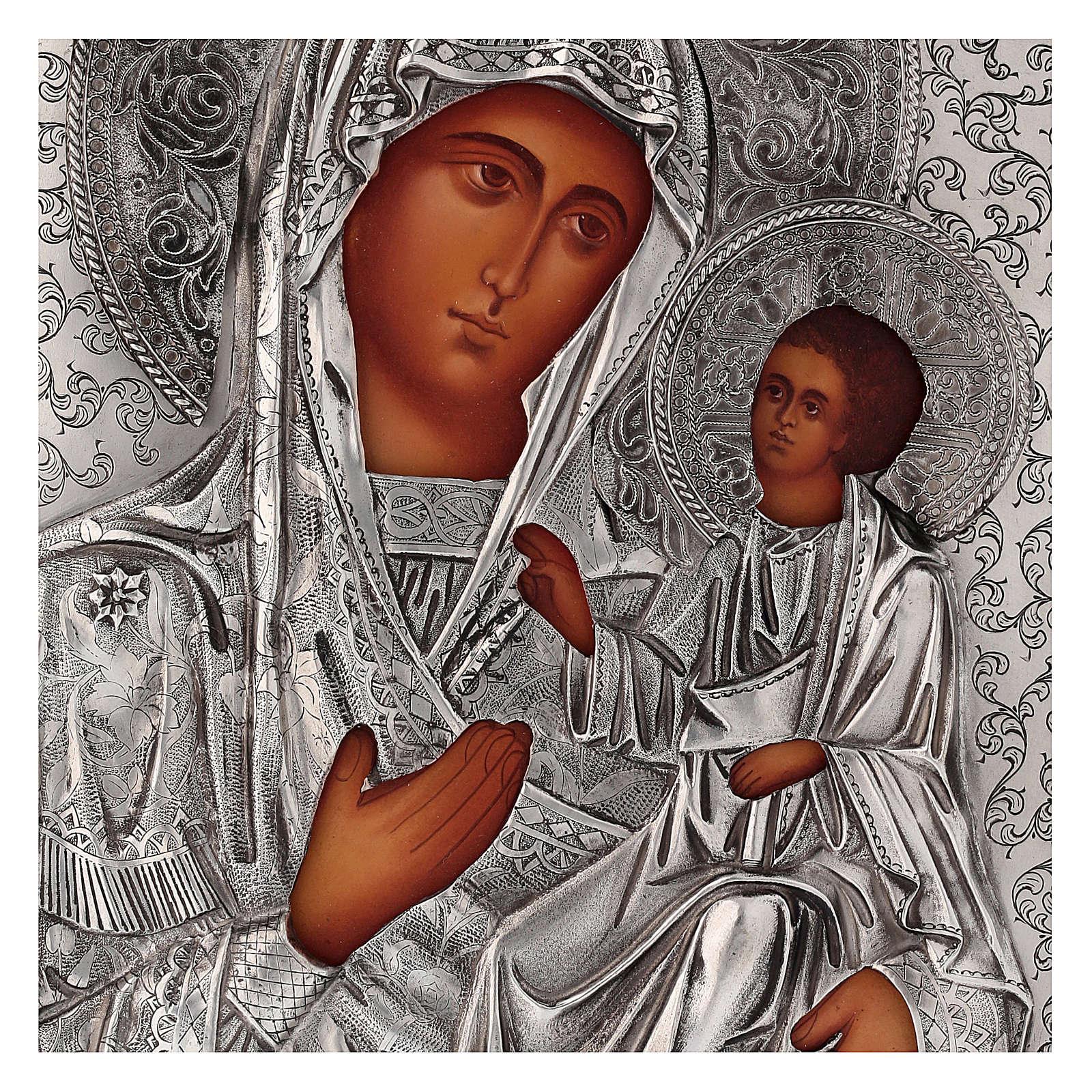 Icona Madonna di Ivron con riza dipinta 25x20 cm Polonia 4
