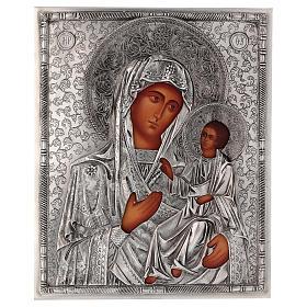Icona Madonna di Ivron con riza dipinta 25x20 cm Polonia s1