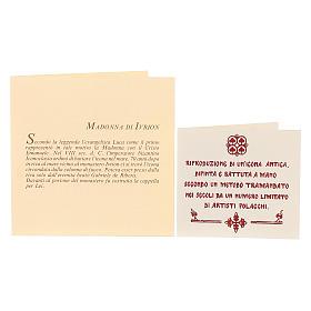 Icona Madonna di Ivron con riza dipinta 25x20 cm Polonia s4