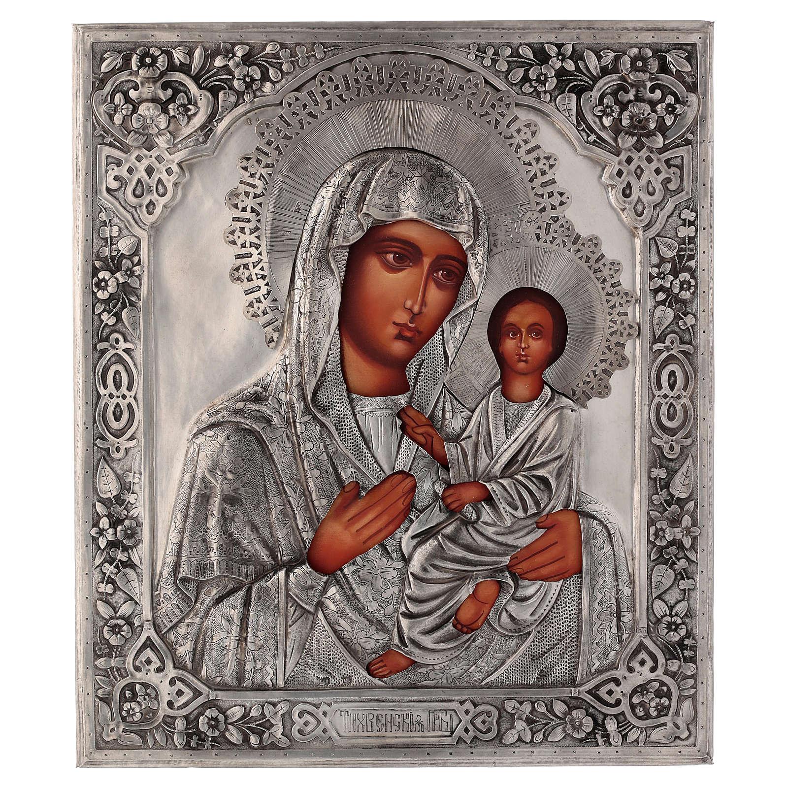 Icône Vierge de Tikhvine avec riza peinte 30x25 cm Pologne 4