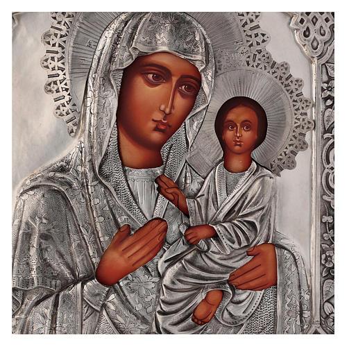 Icône Vierge de Tikhvine avec riza peinte 30x25 cm Pologne 2