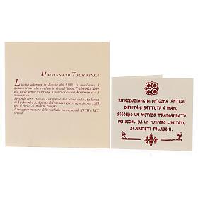 Icona Madonna di Tychvin 30x25 cm Polonia dipinta riza s4