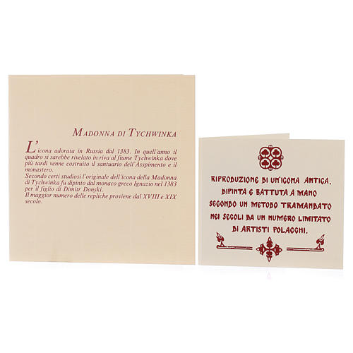 Icona Madonna di Tychvin 30x25 cm Polonia dipinta riza 4