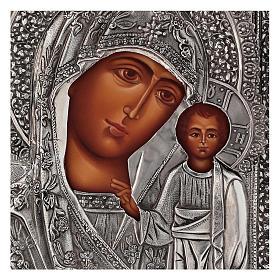Icona Madonna di Kazan con riza dipinta a mano 30x25 cm Polonia s2