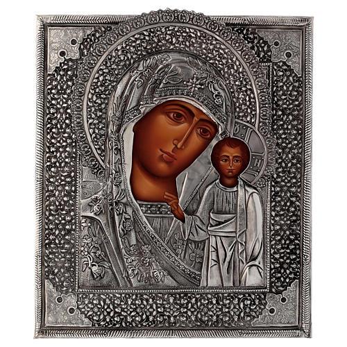 Icona Madonna di Kazan con riza dipinta a mano 30x25 cm Polonia 1