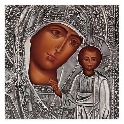 Icona Madonna di Kazan con riza dipinta a mano 30x25 cm Polonia 2