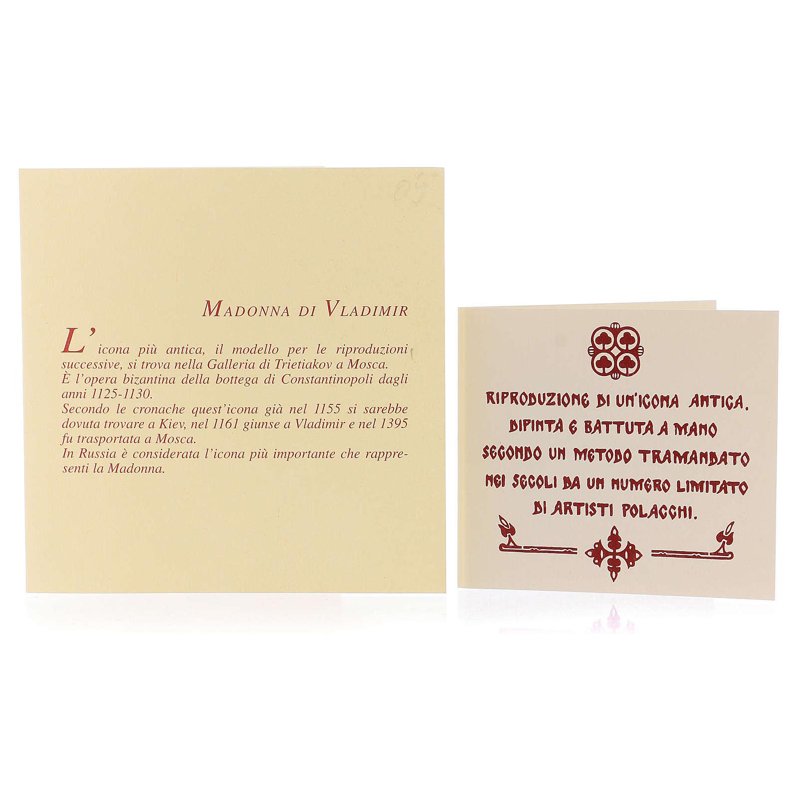 Icône émaillée Vierge de Vladimir peinte riza 30x25 Pologne 4