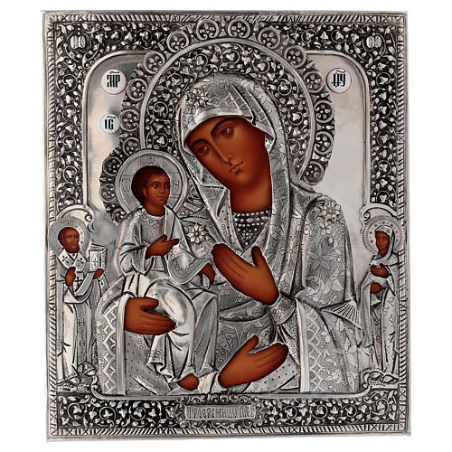 Icona Madonna di Troiensk tre mani 30x25 cm Polonia dipinta riza 1