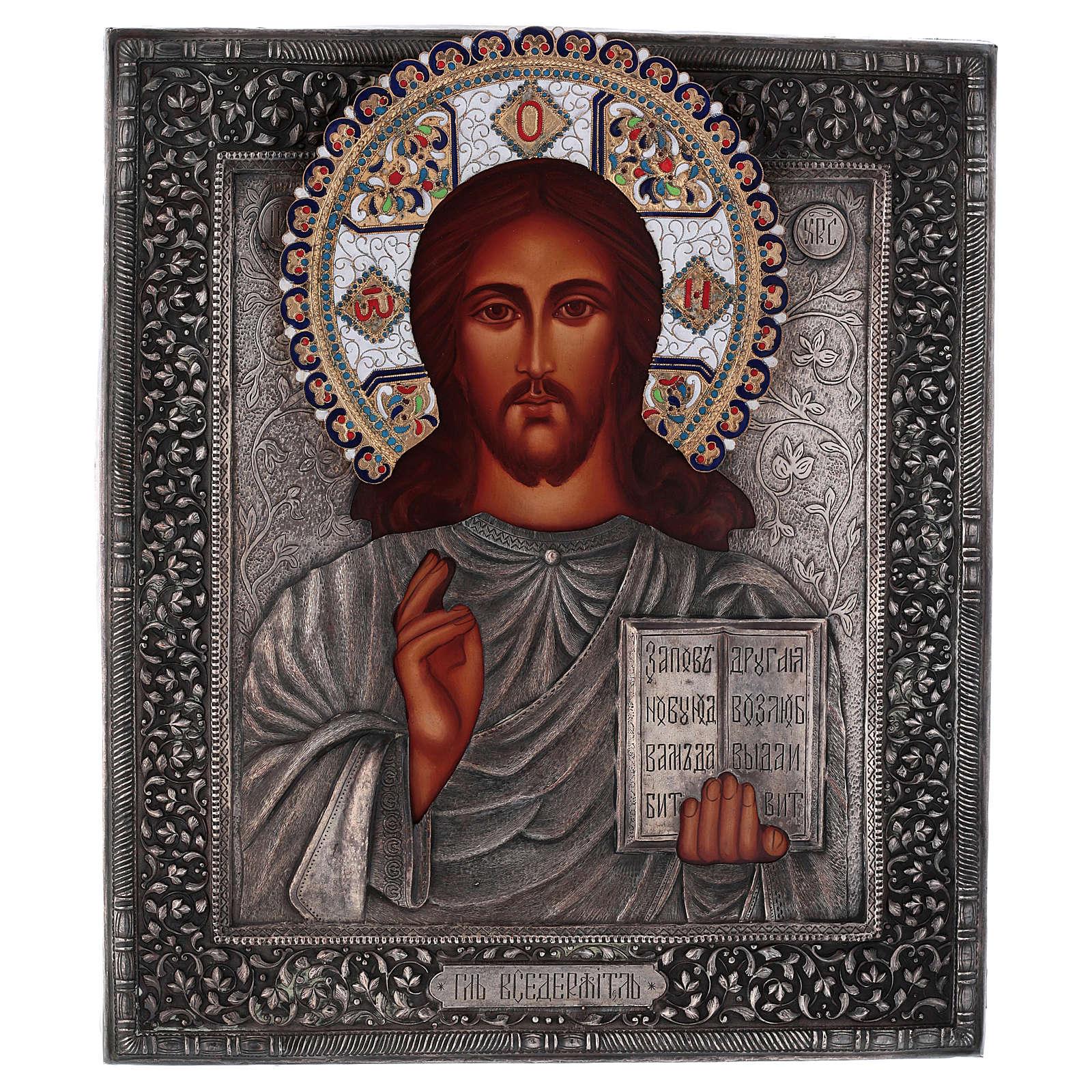 Icône émaillée riza Christ livre ouvert peinte 30x25 cm Pologne 4