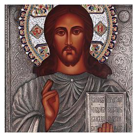 Icône émaillée riza Christ livre ouvert peinte 30x25 cm Pologne s2