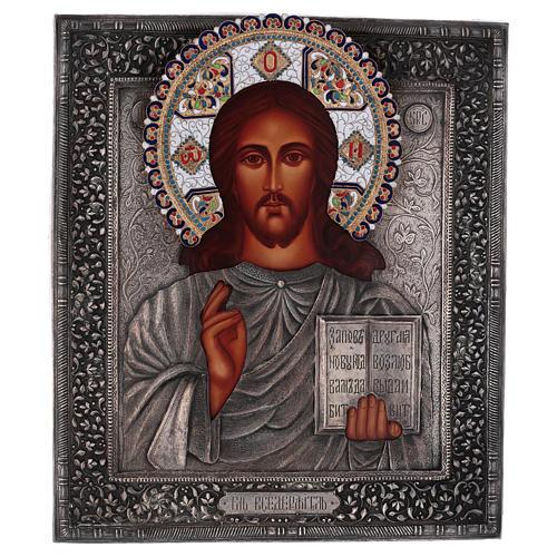 Icône émaillée riza Christ livre ouvert peinte 30x25 cm Pologne 1