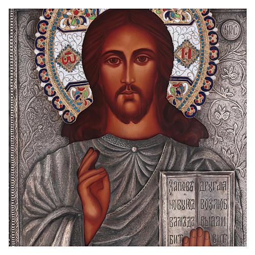 Icône émaillée riza Christ livre ouvert peinte 30x25 cm Pologne 2