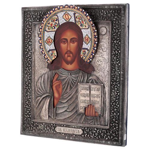 Icône émaillée riza Christ livre ouvert peinte 30x25 cm Pologne 3