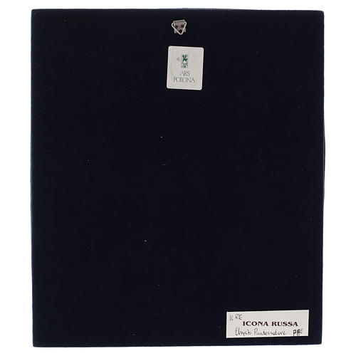 Icône émaillée riza Christ livre ouvert peinte 30x25 cm Pologne 5