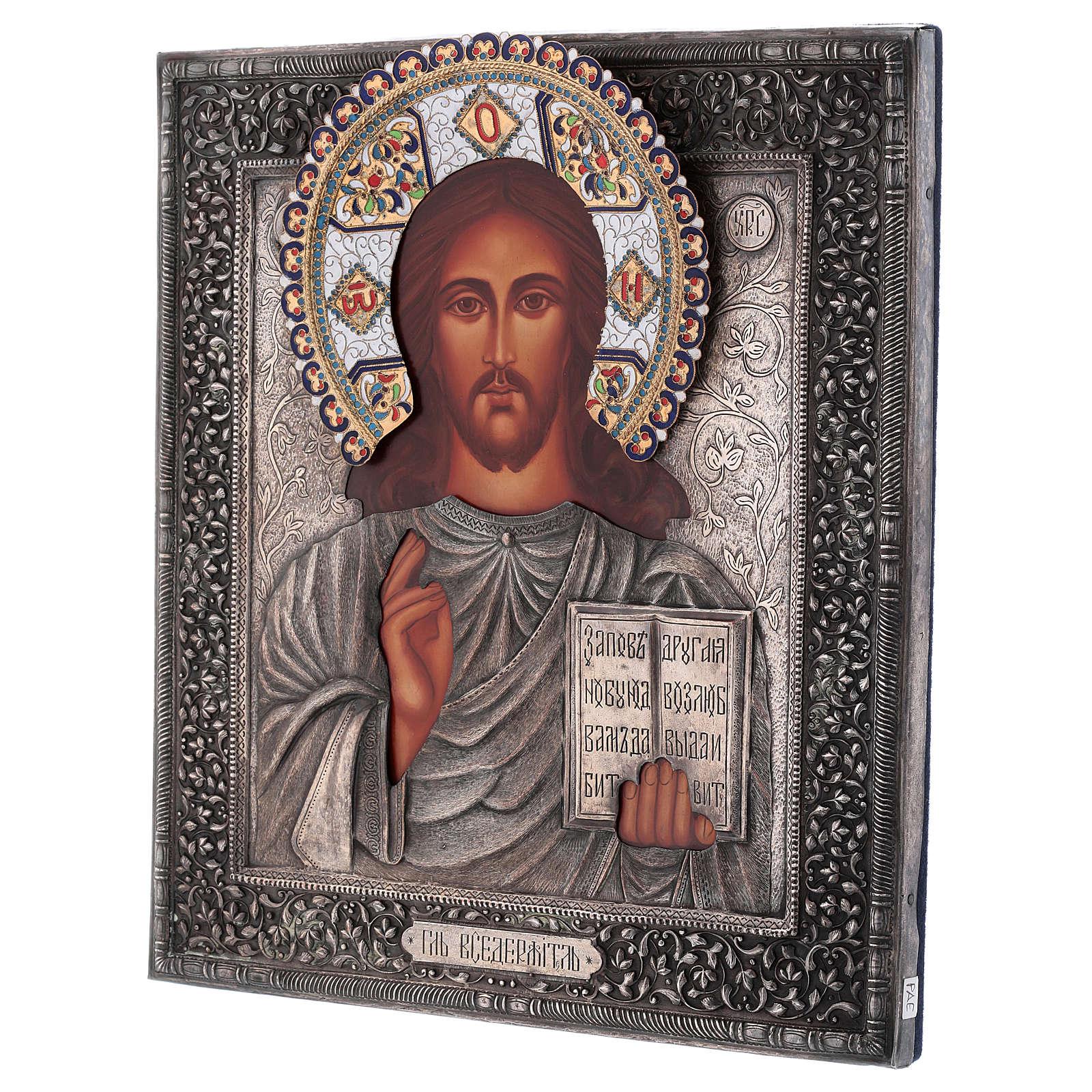 Icona smaltata riza Cristo libro aperto dipinta 30x25 cm Polonia 4