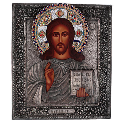 Icona smaltata riza Cristo libro aperto dipinta 30x25 cm Polonia 1
