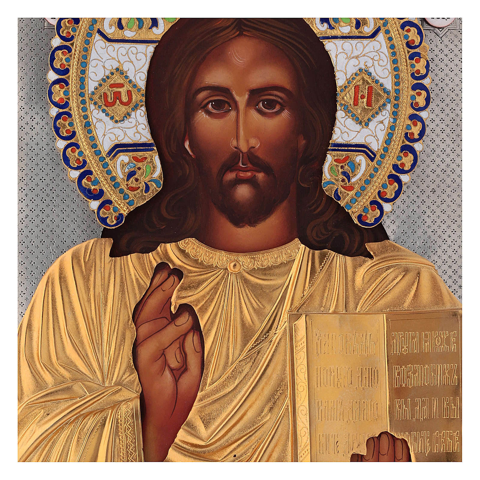 Icône émaillée Christ cape dorée peinte riza 30x25 cm Pologne 4