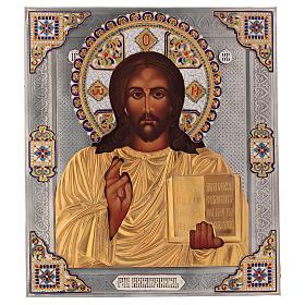 Icône émaillée Christ cape dorée peinte riza 30x25 cm Pologne s1