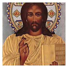 Icône émaillée Christ cape dorée peinte riza 30x25 cm Pologne s2