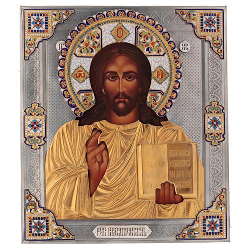 Icône émaillée Christ cape dorée peinte riza 30x25 cm Pologne 1