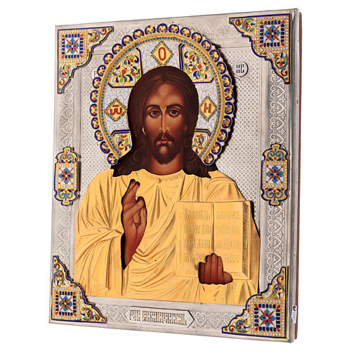 Icône émaillée Christ cape dorée peinte riza 30x25 cm Pologne 3