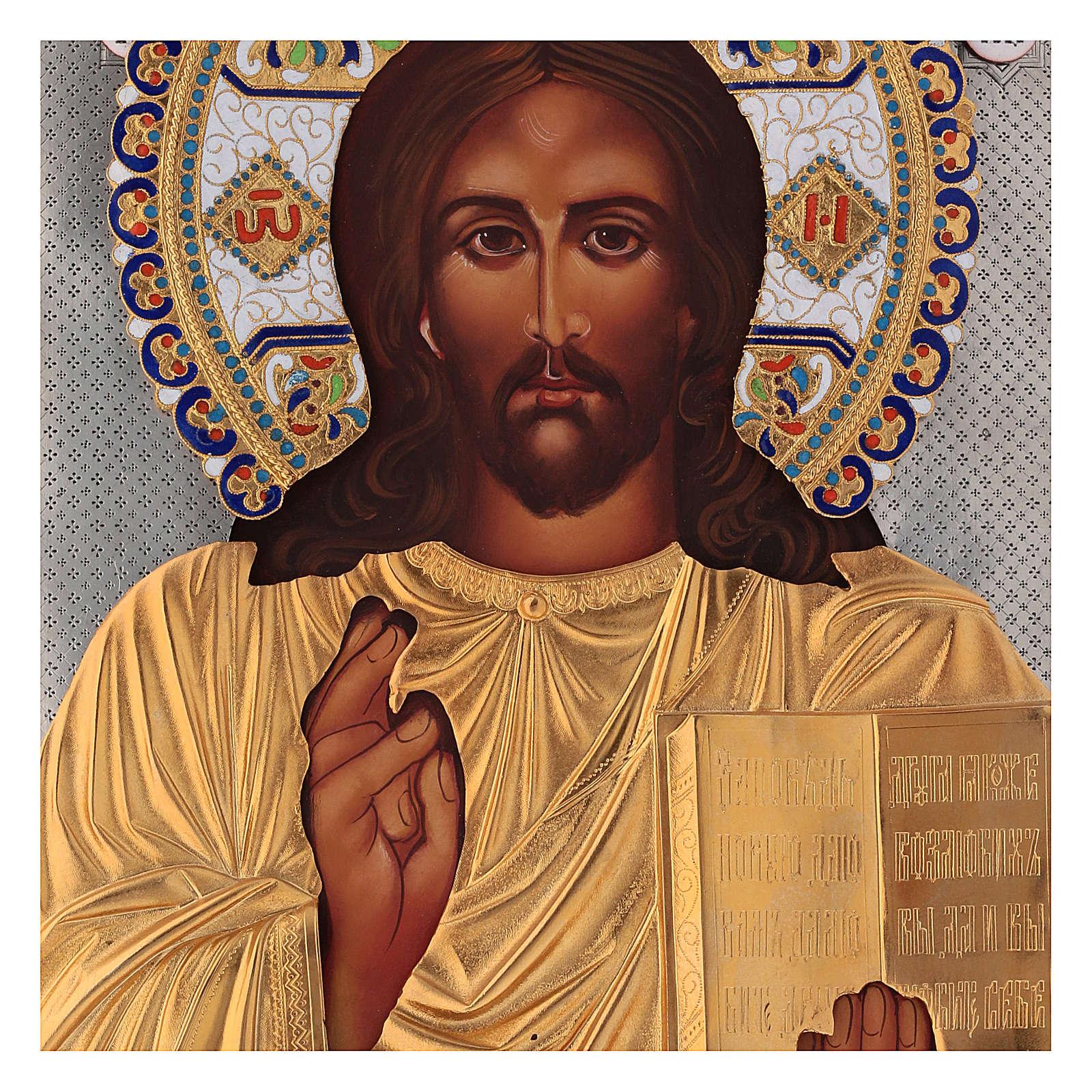 Icona smaltata Cristo manto dorato dipinta riza 30x25 cm Polonia 4